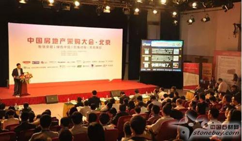 【中国北方石博会】打造中国最大的装饰亚博体育网页版展贸平台